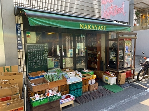 ナカヤス商店(NAKAYASU)