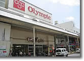 Olympic 小岩店 Olympic 小岩店