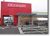 Olympic 田無店