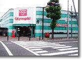 【閉店】Olympic 百合ヶ丘店