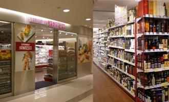 成城石井 アトレ川崎店