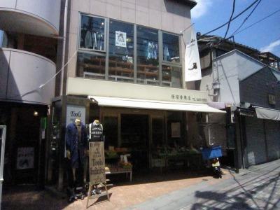 原宿青果店