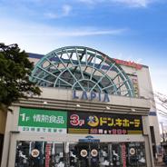 ドン・キホーテ八戸店