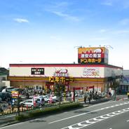 ドン・キホーテ松山店