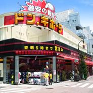 ドン・キホーテ熊本中央店