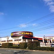 MEGAドン・キホーテ菊陽店