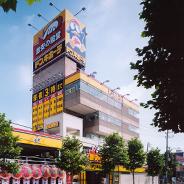 ドン・キホーテ 千葉中央店