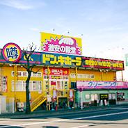【閉店】ドン・キホーテ 東名川崎店