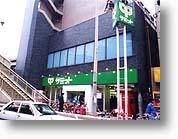 サミットストア笹塚店