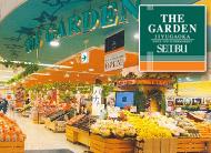 ザ・ガーデン 秋田店