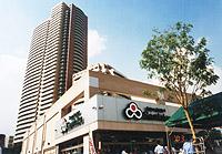 三徳 河田店