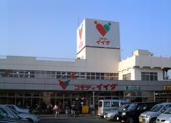 コモディイイダ 東川口店