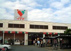 コモディイイダ 南台店