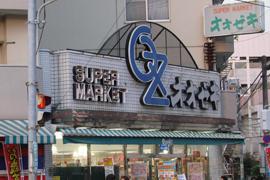 オオゼキ 経堂店