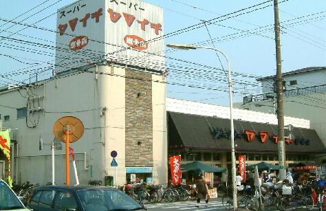 ヤマイチ 鹿骨店