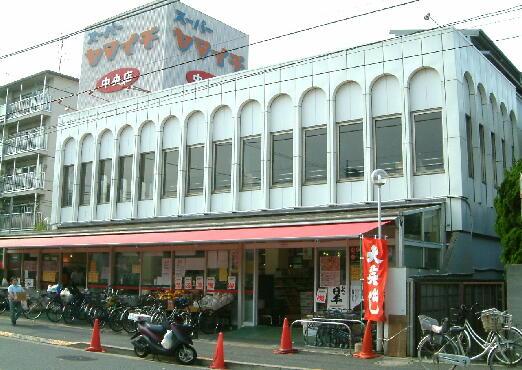 ヤマイチ 中央店