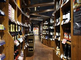 カルディコーヒーファーム 広島アッセ店