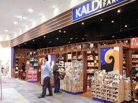 カルディコーヒーファーム 大曲店