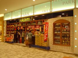 カルディコーヒーファーム 宇都宮店