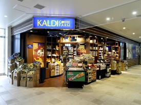 カルディコーヒーファーム イーサイト高崎店