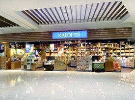 カルディコーヒーファーム アル・プラザ城陽店