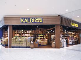 カルディコーヒーファーム 大和郡山店