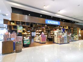 カルディコーヒーファーム ゆめタウン佐賀店