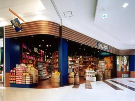 カルディコーヒーファーム イオンモール鹿児島店