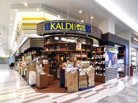 カルディコーヒーファーム イオンモール京都五条店