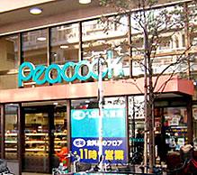 大丸ピーコック恵比寿店 大丸ピーコック恵比寿店