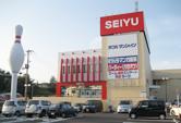 西友 富谷店