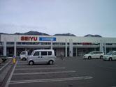 西友 大町店