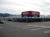 西友 中野駅前店