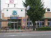 サニー 南熊本店