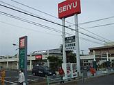 西友 木町店