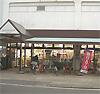 【閉店】グルメシティ高根木戸店