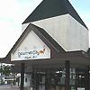 グルメシティ花野団地店