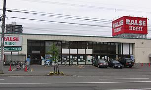 ラルズマート 山の手店