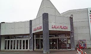 ラルズプラザ 稚内店