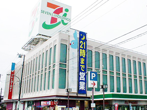 【閉店】イトーヨーカドー秦野店