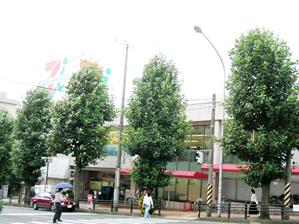 イトーヨーカドー大和鶴間店