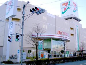 イトーヨーカドー拝島店