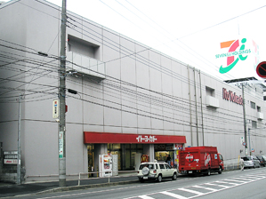 【閉店】イトーヨーカドー厚木店