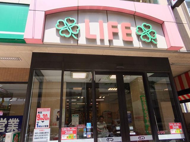 ライフ  幡ヶ谷店