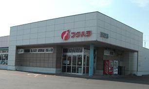 フクハラ 三輪店