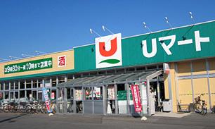 ユニバース Uマート桔梗野店
