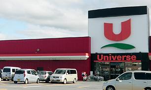 ユニバース 沖館店