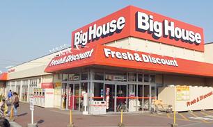 ビッグハウス 湊店