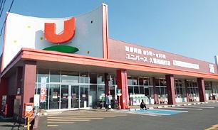 ユニバース 久慈・川崎町店