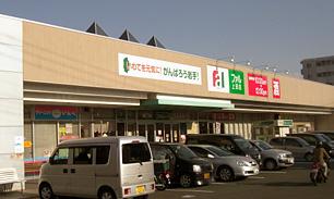 ユニバース ファル上田店